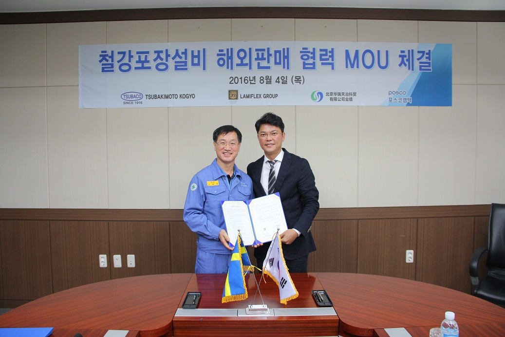 New cooperation established.